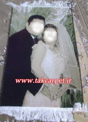 بافت تابلو فرش تک عروس و داماد